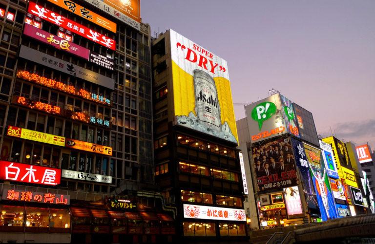 Digital outdoor ads technology